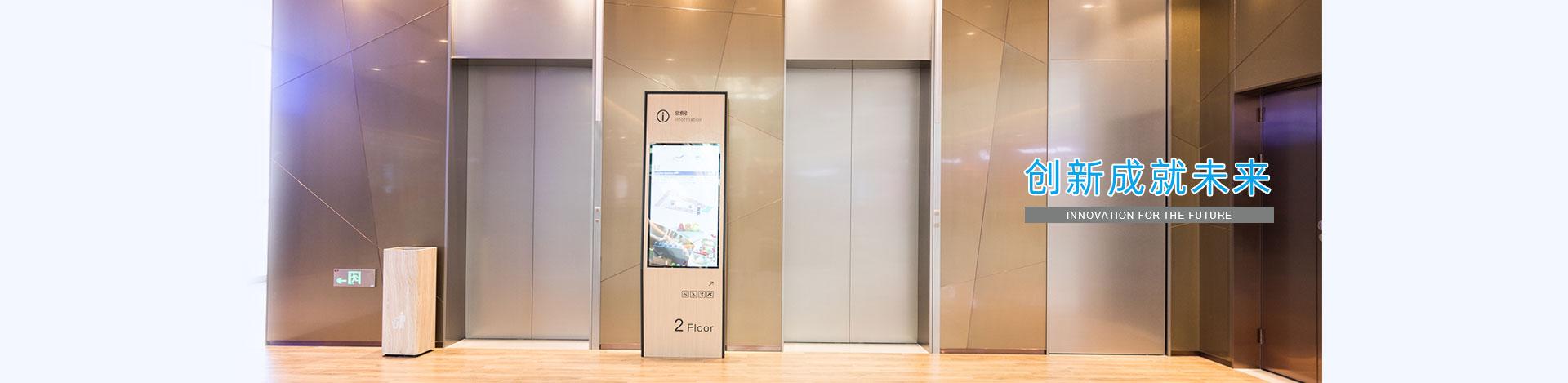 一部电梯多少钱